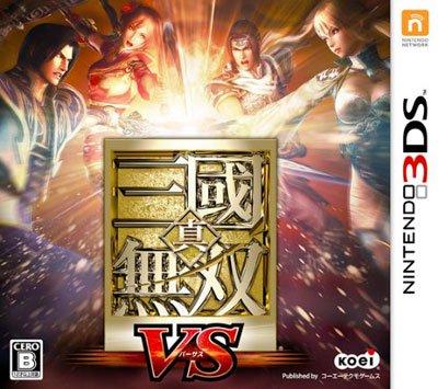 【中古】[3DS]真・三國無双 VS