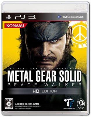【中古】[PS3]メタルギア ソリッド ピースウォーカー HD エディション