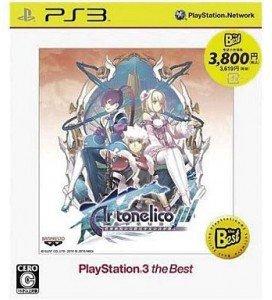 【中古】[PS3]アルトネリコ3 世界終焉の引鉄は少女の詩が弾く PlayStation 3 the Best