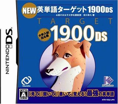 【中古】[DS]NEW 英単語ターゲット1900DS