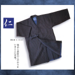 <img class='new_mark_img1' src='https://img.shop-pro.jp/img/new/icons31.gif' style='border:none;display:inline;margin:0px;padding:0px;width:auto;' />剣道衣 正藍二重 「仁」