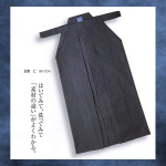 <img class='new_mark_img1' src='https://img.shop-pro.jp/img/new/icons31.gif' style='border:none;display:inline;margin:0px;padding:0px;width:auto;' />剣道袴 正藍 「仁」