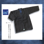 <img class='new_mark_img1' src='https://img.shop-pro.jp/img/new/icons31.gif' style='border:none;display:inline;margin:0px;padding:0px;width:auto;' />剣道衣 正藍「in I (インアイ)」