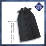 <img class='new_mark_img1' src='https://img.shop-pro.jp/img/new/icons31.gif' style='border:none;display:inline;margin:0px;padding:0px;width:auto;' />剣道袴 正藍「in I (インアイ)」
