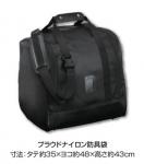 【獅子印】プラウドナイロン 防具袋
