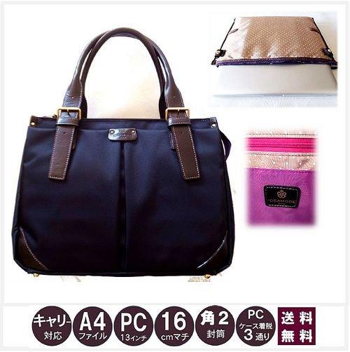 ビジネスPCバッグ【A4キャリー対応型】紺×  ベージュ/すみれ(P)[5周年版]《送料無料》