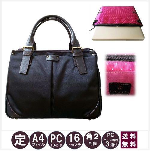 ビジネスPCバッグ【A4定番型】 黒(S) × マゼンタ DBR革[9周年版]《送料無料》