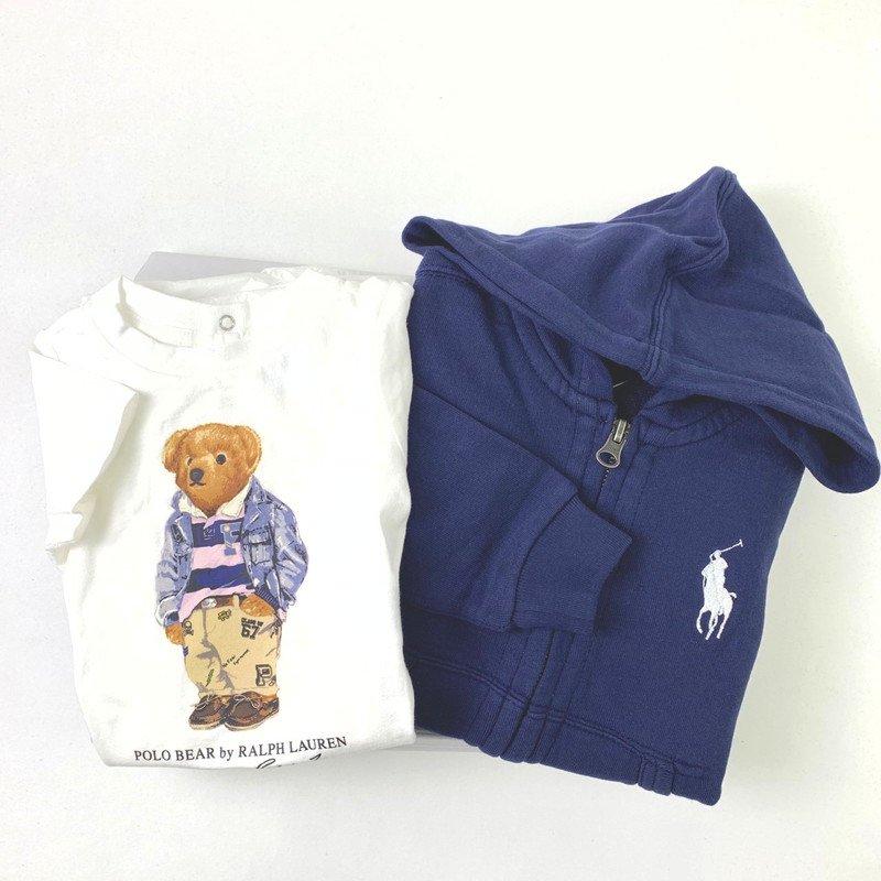 【ラッピング・送料無料】ポロベア&ビッグポニー・2ピースギフトセット[2色展開](男の子12〜24か月用)