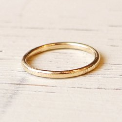 Simple Line Ring