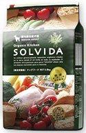 ソルビダ インドア アダルト 5.8kg(お取り寄せ商品)