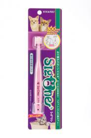 シグワン超小型犬用歯ブラシ ピンク