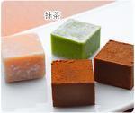【クール対応】 ベルギーカレボー社チョコレート使用 蔵の石畳 抹茶 20粒入