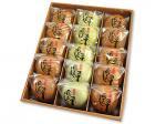 伊豆の名物饅頭 蔵蒸し万十 15個入(和三盆×10、ぐり茶×5)