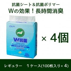 クリーンワン W抗菌ペットシーツ レギュラーサイズ 1ケース(100枚入り×4個)