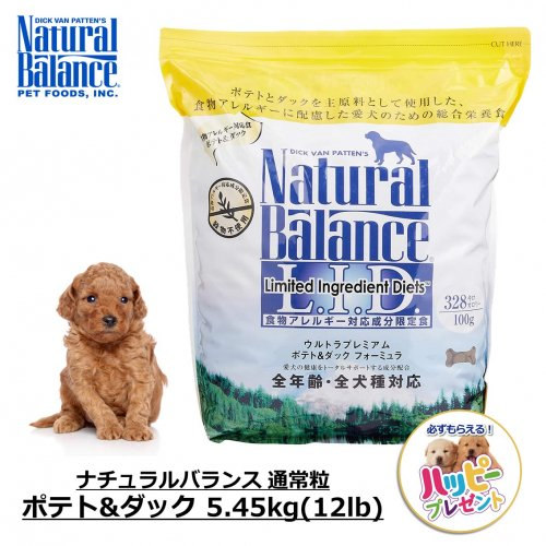 NB ウルトラプレミアム・ポテト&ダック(正規品)5.45kg(12ポンド)
