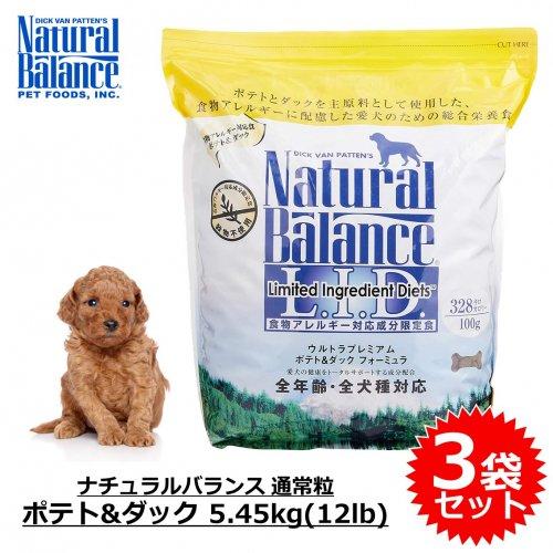 NB ウルトラプレミアム・ポテト&ダック(正規品)5.45kg×3袋(36ポンド)