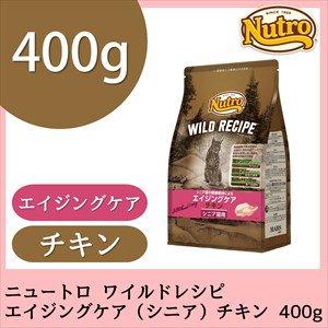 ニュートロ ワイルドレシピ エイジングケア チキン【正規品】400g