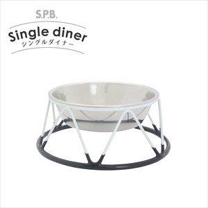 SPB シングルダイナー Mサイズ