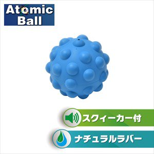 アトミックボール S ブルー