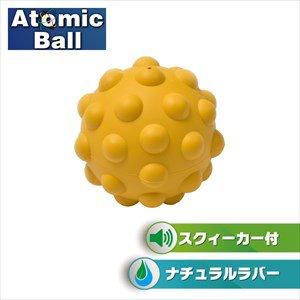 アトミックボール M オレンジ
