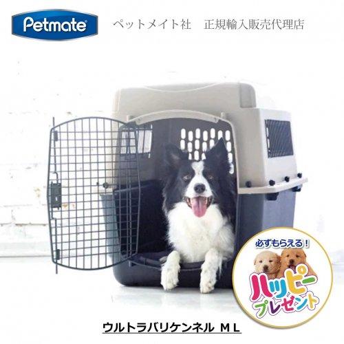 ウルトラバリケンネル  ML【必ずもらえる! おもちゃ付き!!】