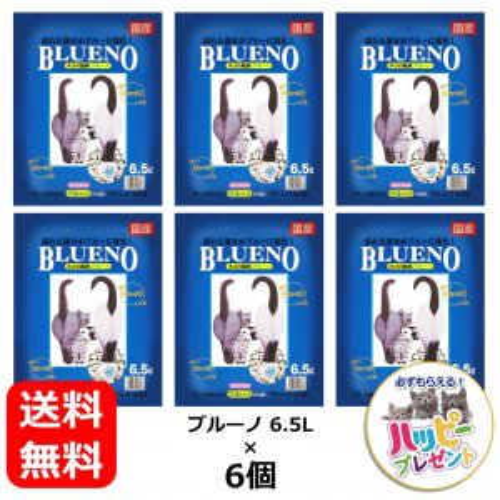 ブルーノ 6.5L (6袋入り)
