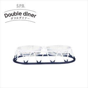 SPB ダブルダイナー Sサイズ