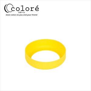 Coloré S用デイリーカラーリム シシリアレモン