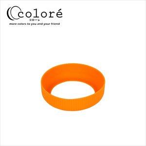 Coloré S用デイリーカラーリム マンダリンオレンジ