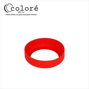Coloré S用デイリーカラーリム サングリアトマト