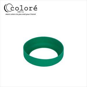 Coloré S用デイリーカラーリム イタリアンバジル