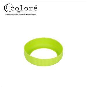 Coloré S用デイリーカラーリム スプラッシュライム