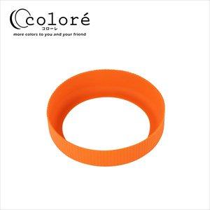 Coloré M用デイリーカラーリム マンダリンオレンジ