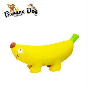 バナナドッグ イエロー