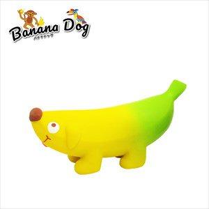 バナナドッグ グリーン