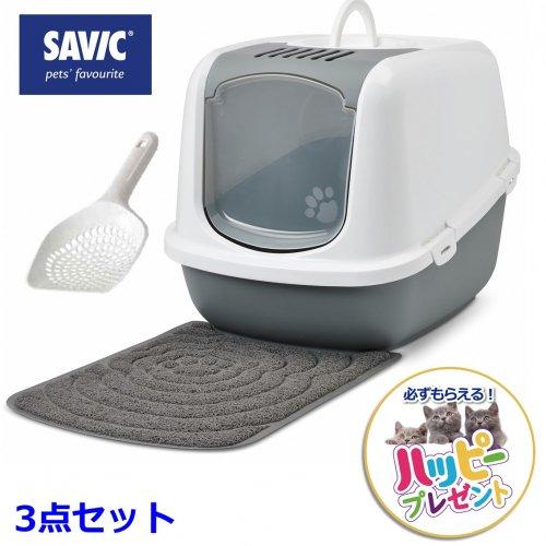 猫トイレ ペット用品 大型 17%オフ  SAVIC 3点セット (ネスタージャンボ ホワイト/グレー ・ジャンボリターマット・リタースコップ ミクロ)