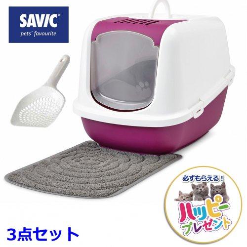 猫トイレ ペット用品 大型 17%オフ  SAVIC 3点セット (ネスタージャンボ ホワイト/ワインレッド ・ジャンボリターマット・リタースコップミクロ)