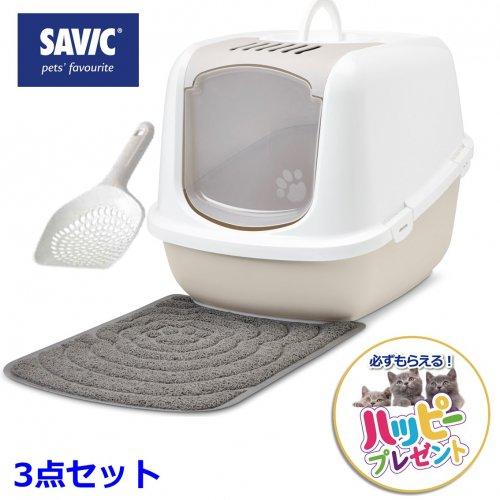猫トイレ ペット用品 大型 17%オフ  SAVIC 3点セット (ネスタージャンボ  ホワイト/モカ ・ジャンボリターマット・リタースコップ ミクロ)