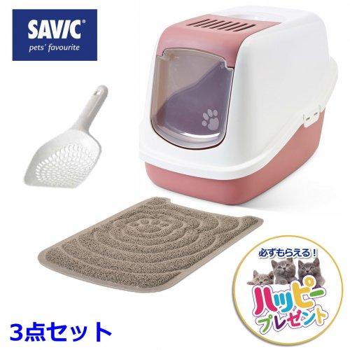 猫トイレ ペット用品 18%オフ  SAVIC 3点セット (ネスター  ホワイト/ローズピンク ・リターマット・リタースコップ ミクロ)