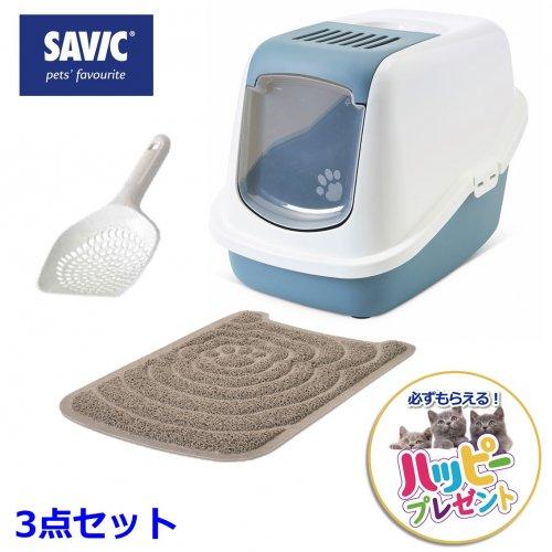 猫トイレ ペット用品 18%オフ  SAVIC 3点セット (ネスター  ホワイト/ドルフィンブルー ・リターマット・リタースコップ ミクロ)