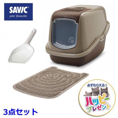 猫トイレ ペット用品 18%オフ  SAVIC 3点セット (ネスター グレー/チョコレート ・リターマット・リタースコップ ミクロ)