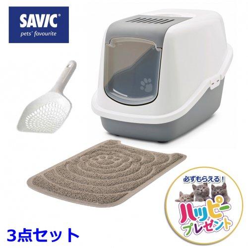 猫トイレ ペット用品 18%オフ  SAVIC 3点セット (ネスター ホワイト/グレー ・リターマット・リタースコップ ミクロ)