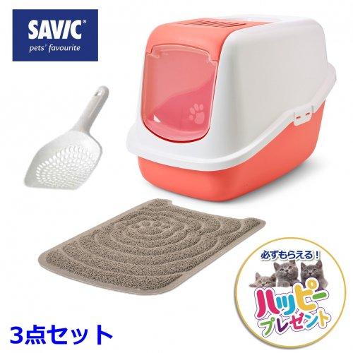 猫トイレ ペット用品 18%オフ  SAVIC 3点セット (ネスター ホワイト/バレンシアオレンジ ・リターマット・リタースコップ ミクロ)