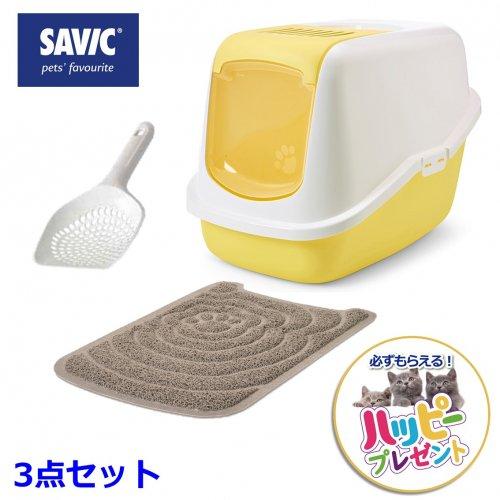 猫トイレ ペット用品 18%オフ  SAVIC 3点セット (ネスター ホワイト/レモンイエロー ・リターマット・リタースコップ ミクロ)