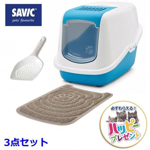 猫トイレ ペット用品 18%オフ  SAVIC 3点セット (ネスター ホワイト/ターコイズブルー ・リターマット・リタースコップ ミクロ)