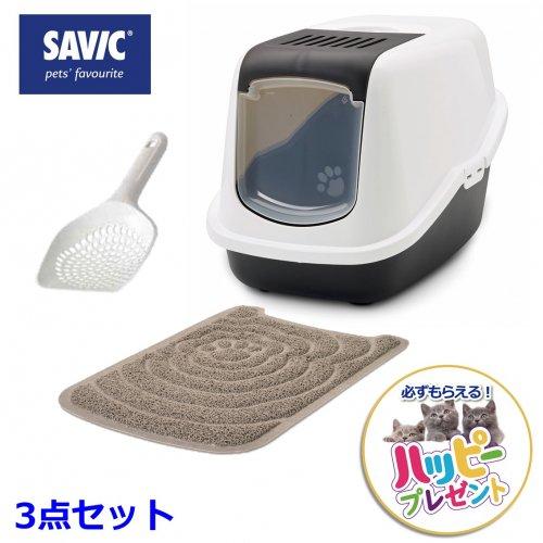 猫トイレ ペット用品 18%オフ  SAVIC 3点セット (ネスター ホワイト/ブラック ・リターマット・リタースコップ ミクロ)