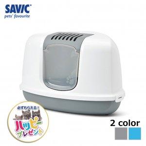 猫トイレ ネコ トイレ  おしゃれ 本体 ペット用品 サヴィッチ ベルギー ヨーロッパ EU ( SAVIC ネスターコーナー ホワイト/グレー)