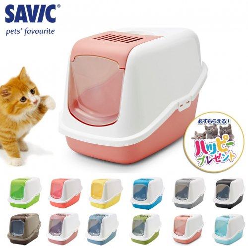SV0227WPE 猫トイレ ネコ トイレ おしゃれ 本体 ペット用品 サヴィッチ ベルギー ヨーロッパ EU ( SAVIC ネスター レトロピンク )