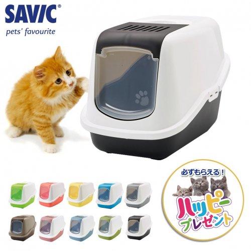 猫トイレ ネコ トイレ おしゃれ 本体 ペット用品 サヴィッチ ベルギー ヨーロッパ EU ( SAVIC ネスター ホワイト/ブラック )