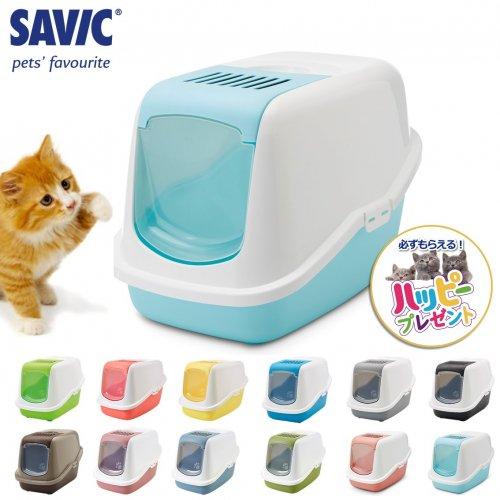 SV0227WLS 猫トイレ ネコ トイレ おしゃれ 本体 ペット用品 サヴィッチ ベルギー ヨーロッパ EU ( SAVIC ネスター レトロブルー )